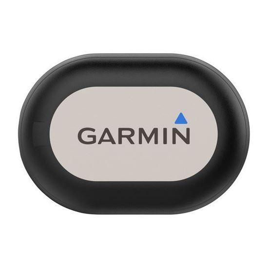 Picture of Garmin Keep Away Tag - 3 άτοκες δόσεις