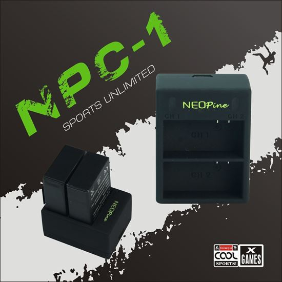 Picture of Neopine Double Charger NPC-1 for GoPro 3/3+