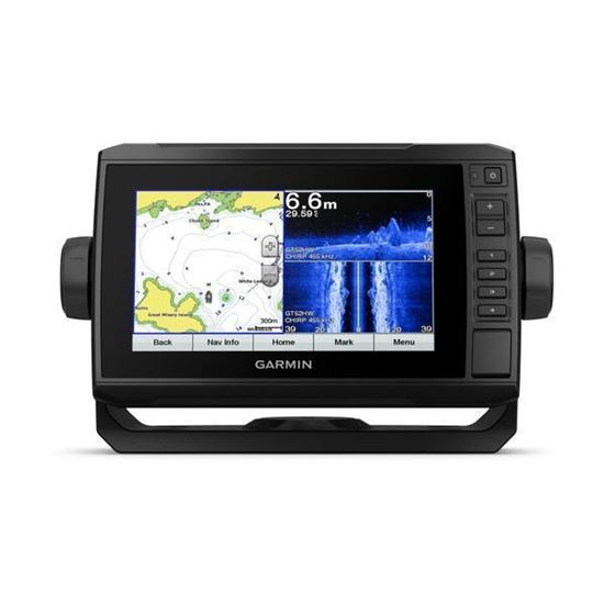 Picture of Garmin echoMAP Plus 72sv + G3 Greece map - 12 interest free installments