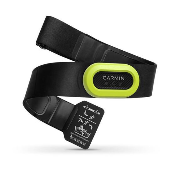 Picture of Garmin HRM-Pro - 18 free interest installments